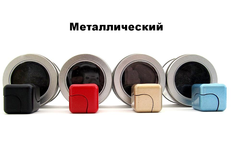 Куб антистресс метал 611-15