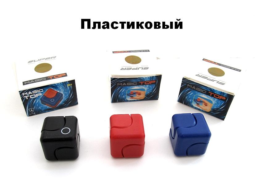 Куб антистресс пласт 609-23