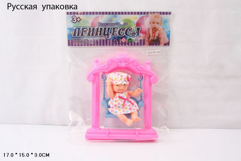 Кукла 185-19В
