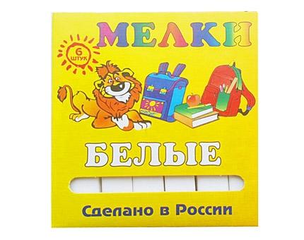 Набор мелков школьных. БЕЛЫЕ (6 шт.)