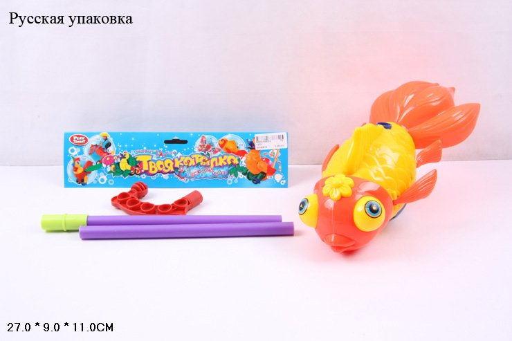 Каталка 1202 Рыбка
