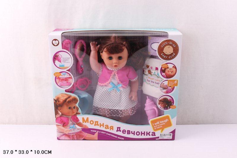 Кукла 6636-2