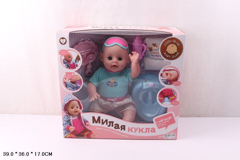 Кукла 6658-1