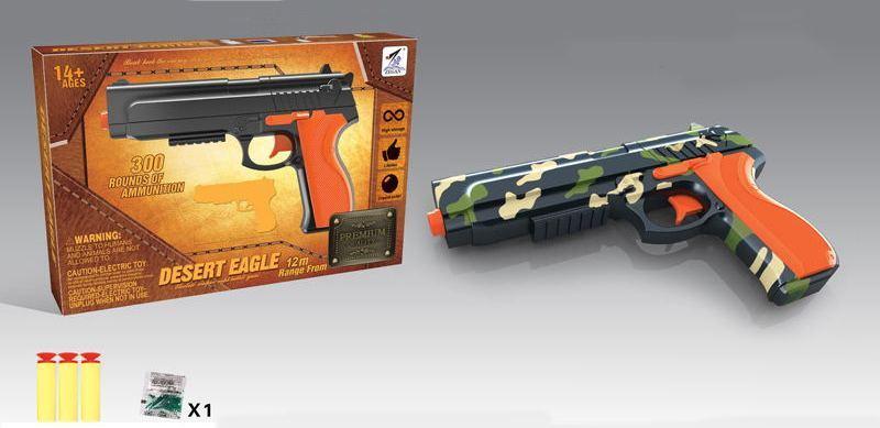 Пистолет 66847