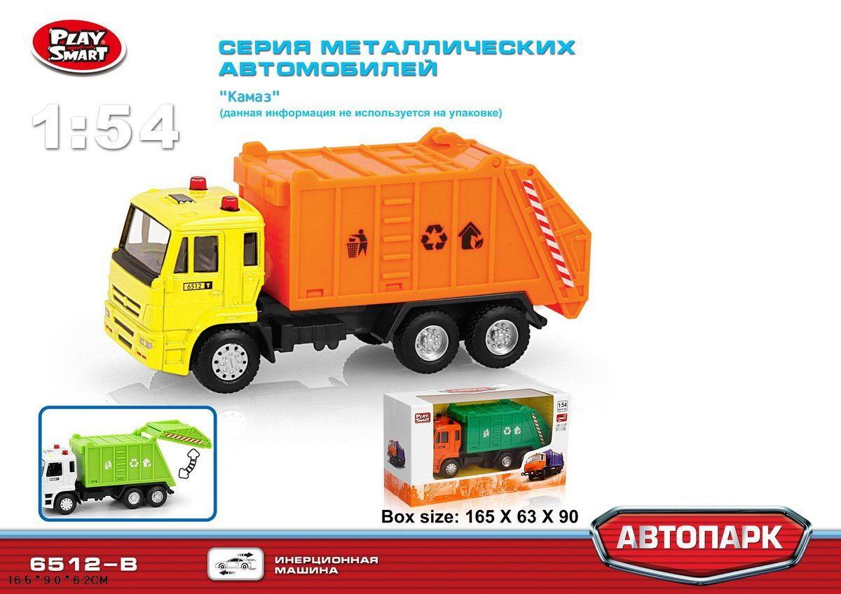 Машинка металл 6512В