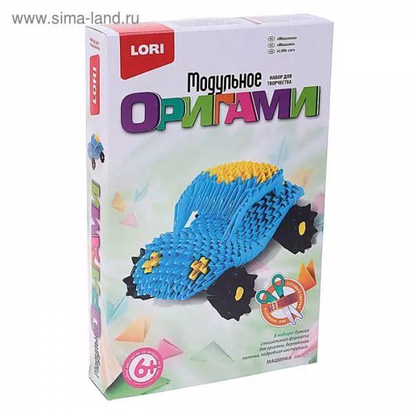 """Модульное оригами """"Машинка"""" Мб-027"""
