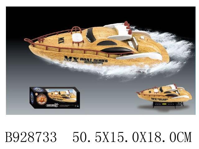 Катер Р/У 928733/MX-0005-5