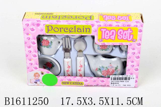 Набор посуды 1611250/868-С24