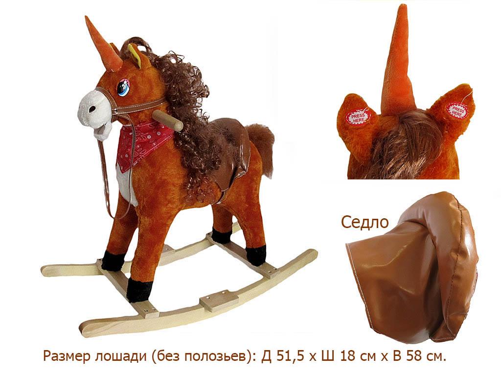 Лошадь качалка 011DI (W04)  5/8