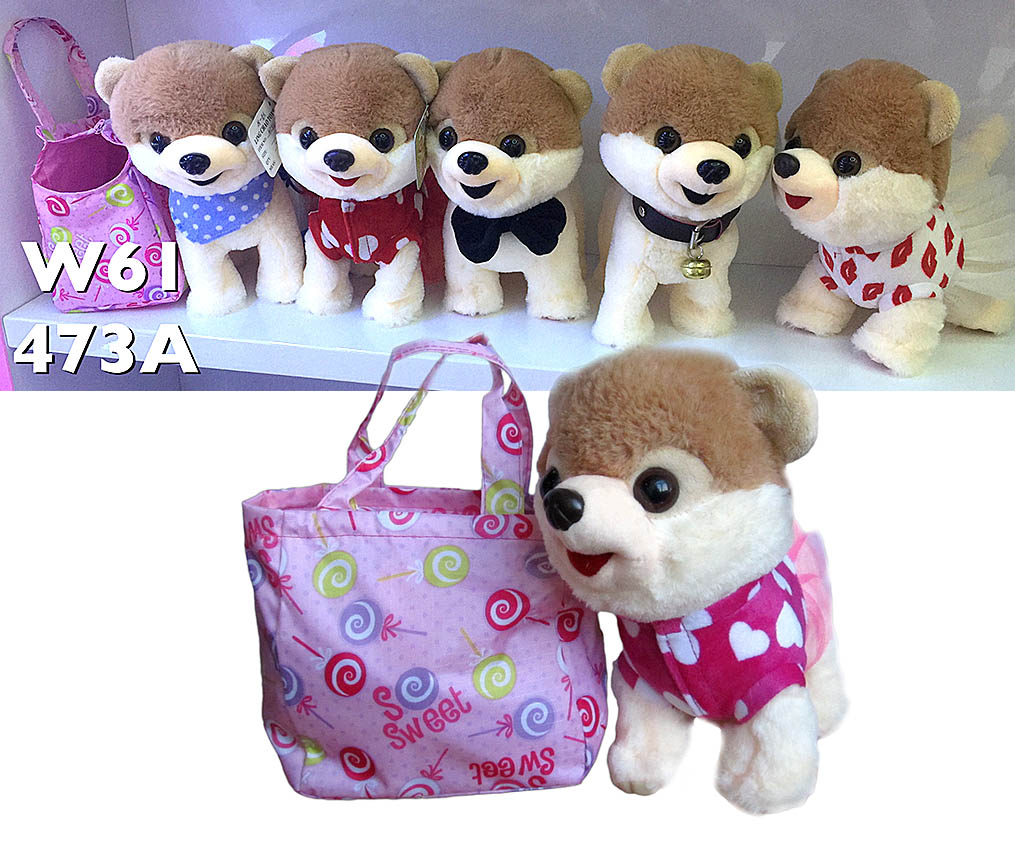 Собачка в сумке  473А   (w61)  10/100