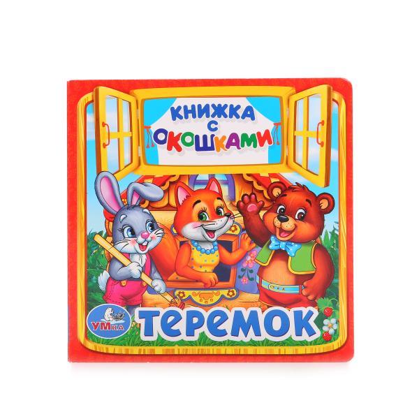 01356-3 ТЕРЕМОК