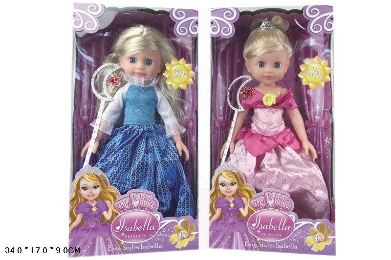 Кукла 301