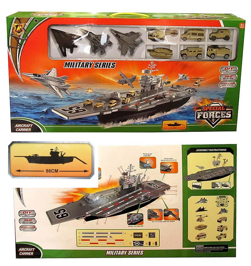 Военный корабль №P848-A с техникой/коробка/73*10*37