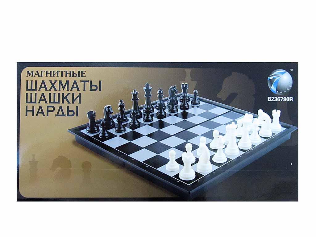 Шахматы 236780R/38810