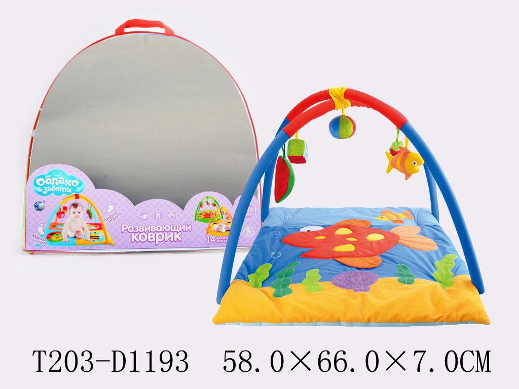 Развивающий коврик T203-D1193/B01110