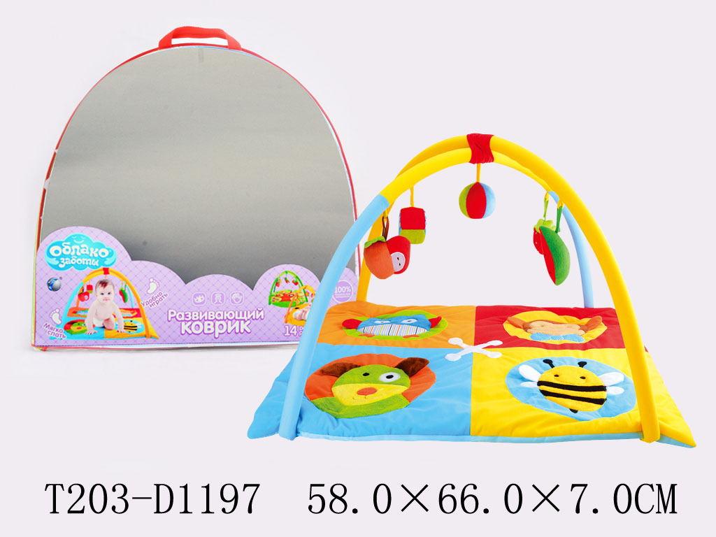 Развивающий коврик T203-D1197/B01113