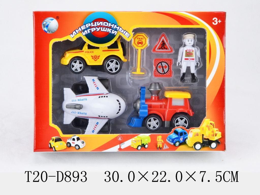 Набор авто 20-D893/558A7