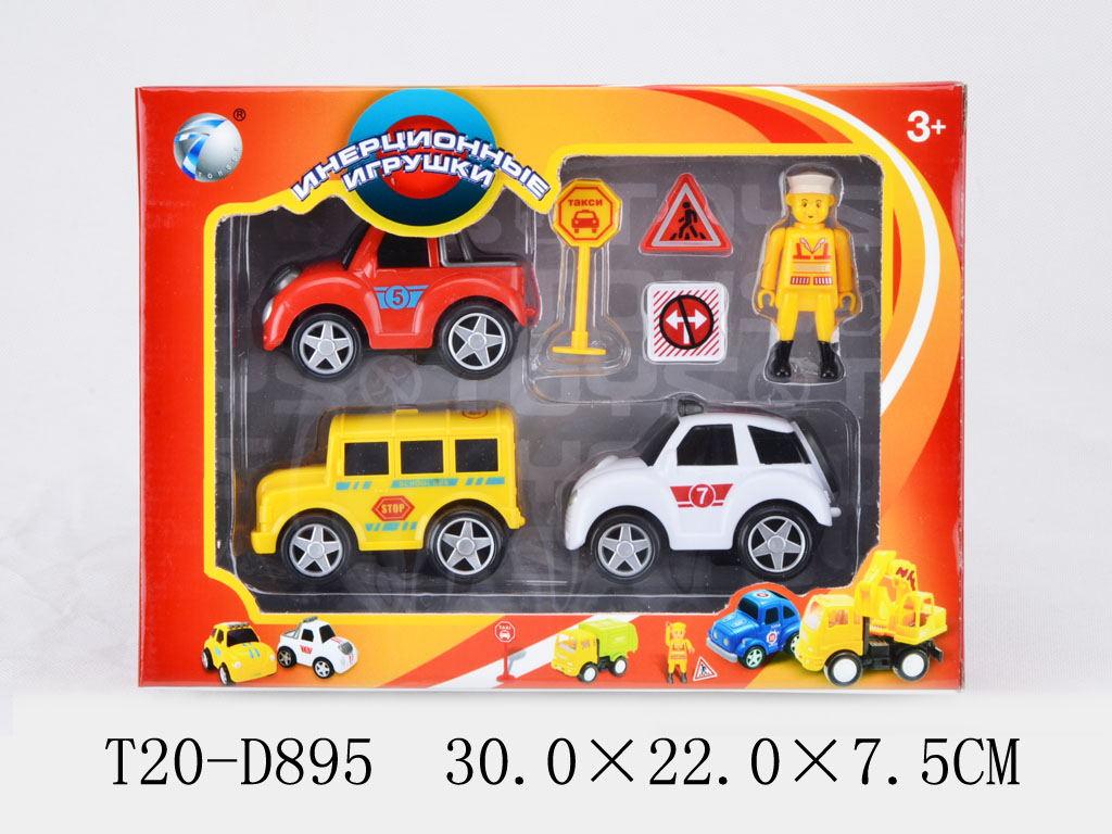 Набор авто 20-D895/558A9