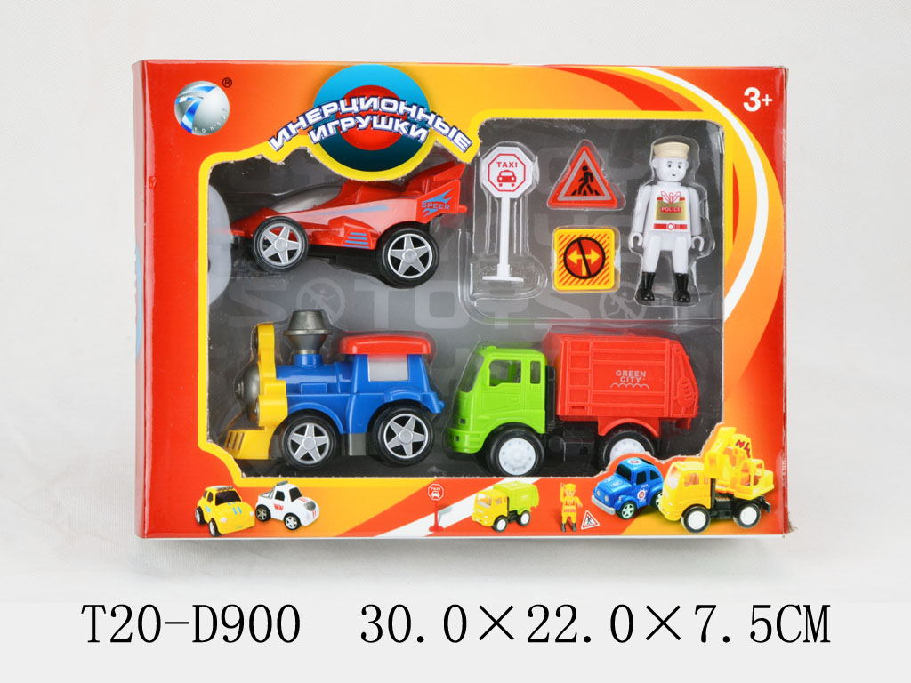 Набор авто 20-D900/558A14