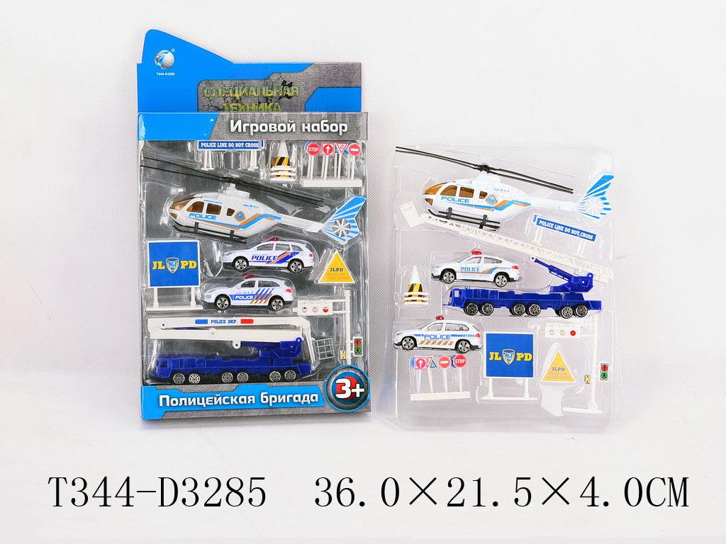 Набор машинок 344-D3285/MK1058-20
