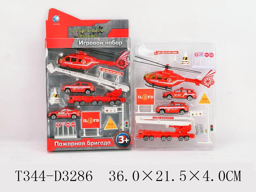 Набор машинок 344-D3286/MK1059-20