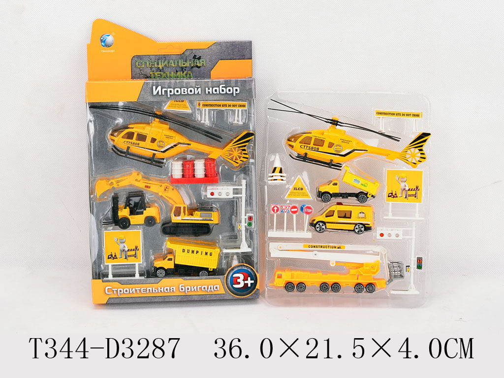 Набор машинок T344-D3287/MK1060-20