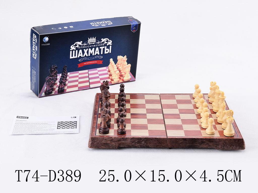 Шахматы 74-D389/2720L