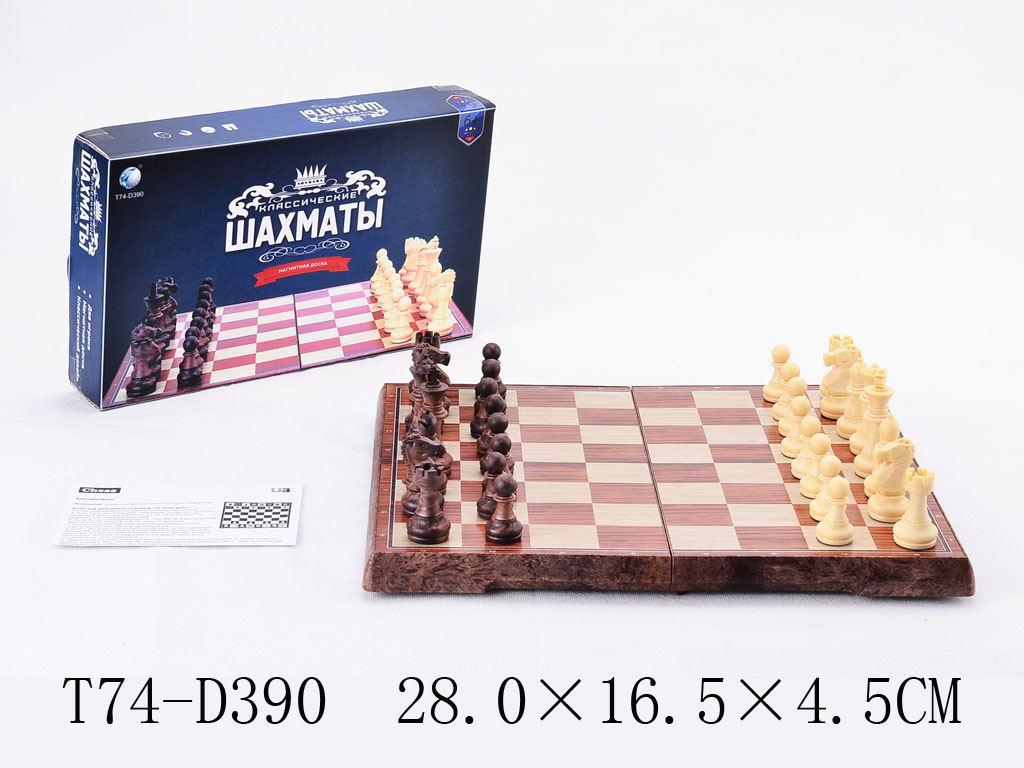 Шахматы 74-D390/3020L