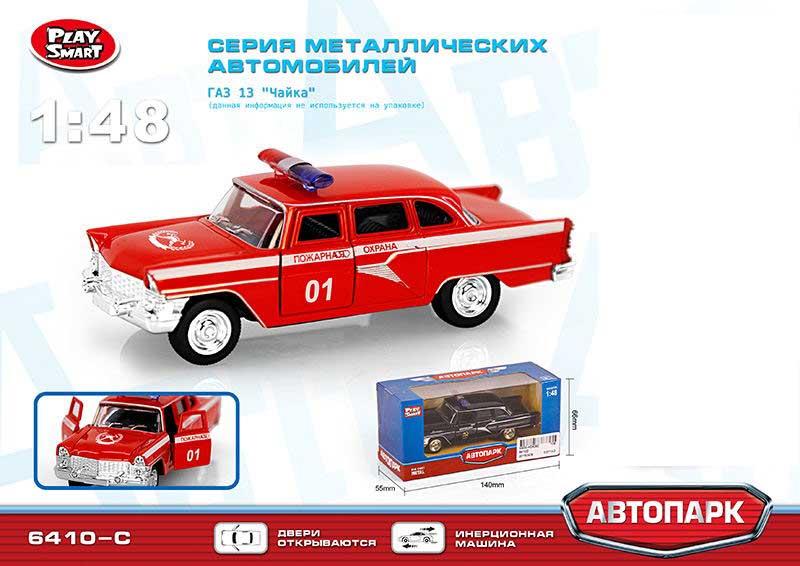Машина 6410 С