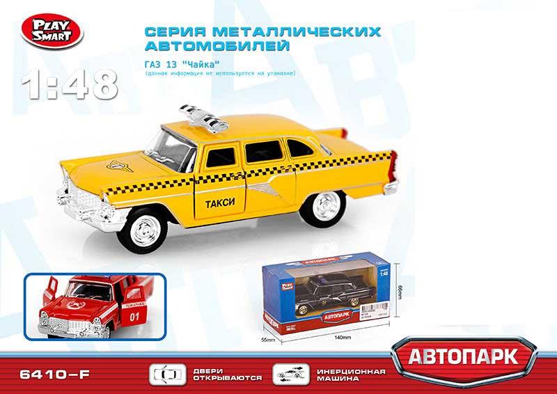 Машина 6410 F