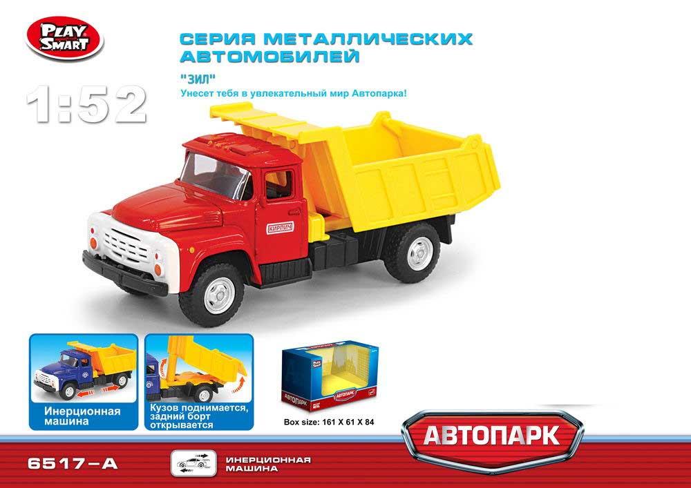Машина металл  6517-А