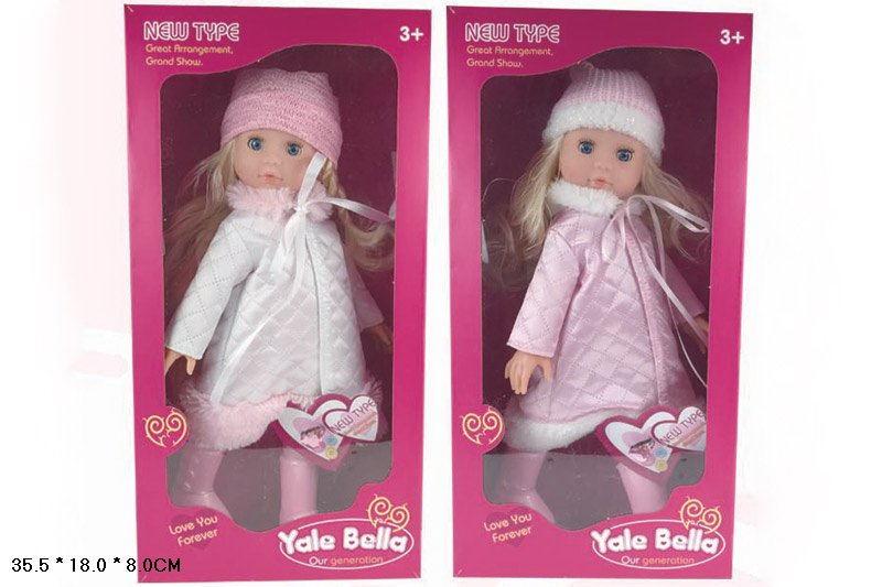 Кукла R200H