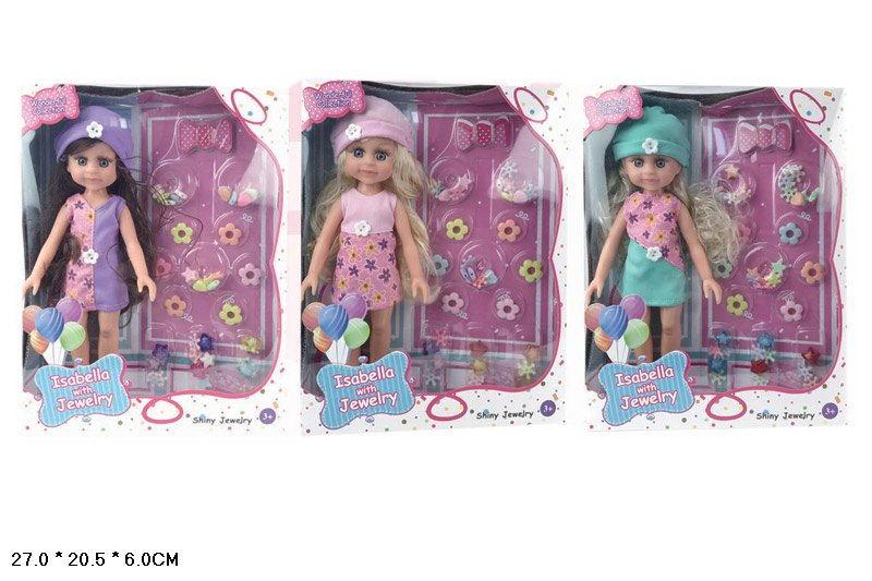 Кукла BR306