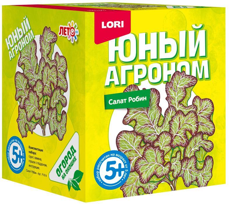 """Юный агроном """"Салат Робин""""Р-014"""