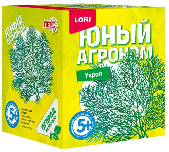 """Юный агроном """"Укроп""""Р-016"""