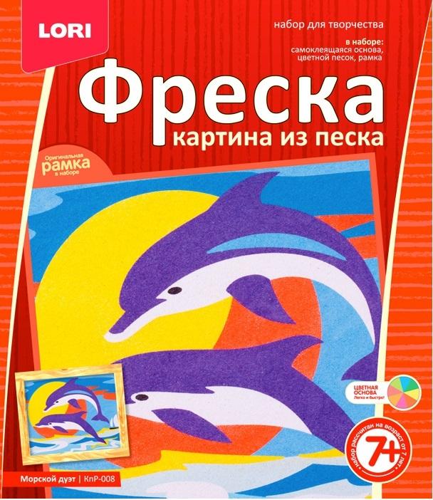 """Фреска. Картина из песка """"Морской дуэт""""КпР-008"""