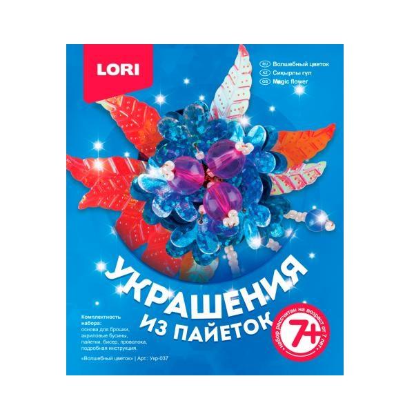 """Украшения из пайеток. Брошка """"Волшебный цветок""""Укр-037"""