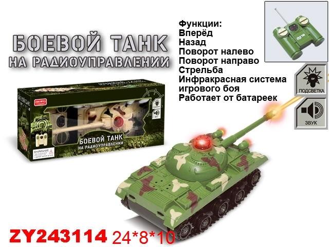 Танк на р/у ZYB-B0474/2102B