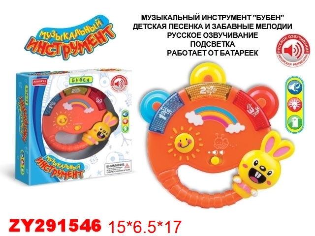 Музыкальный инструмент (бубен) A1083/3681 (русс.яз.)