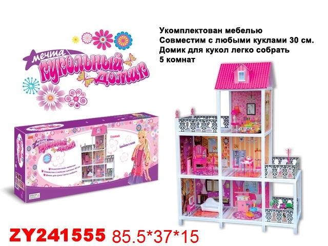 Дом 0477/66893 для куклы с набором мебели (п/м каркас, картон)