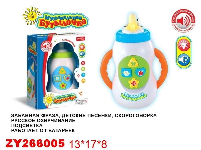 Музыкальная бутылочка A0866/999-90B