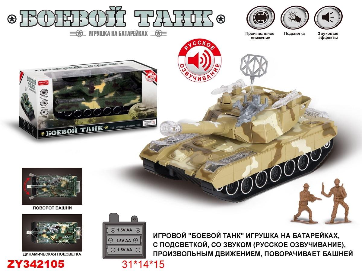 Боевой танк игрушка на батарейках A1477-1/M1A2-3