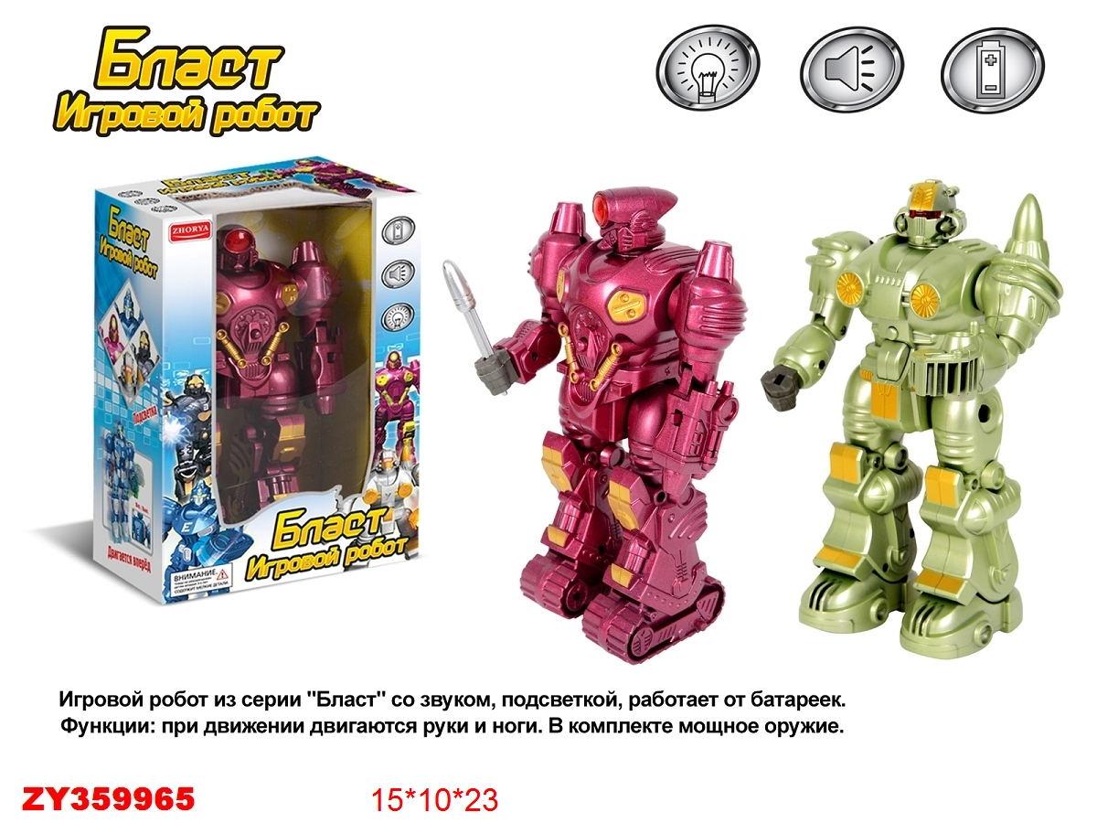 Робот на батарейках B1579-4/5/G2031-2B/3A