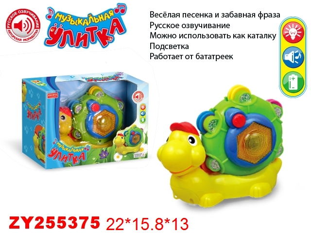 Музыкальная  улитка (русс.язык) 0554/3649