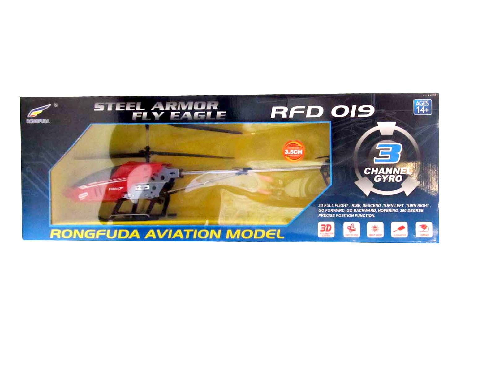 Вертолёт Р/У RFD019