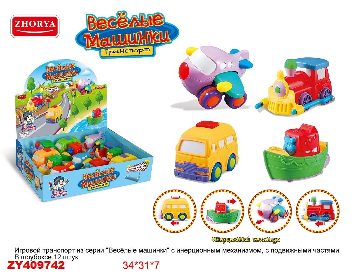 Набор машинок(транспорт)  B2052/8328 по шт