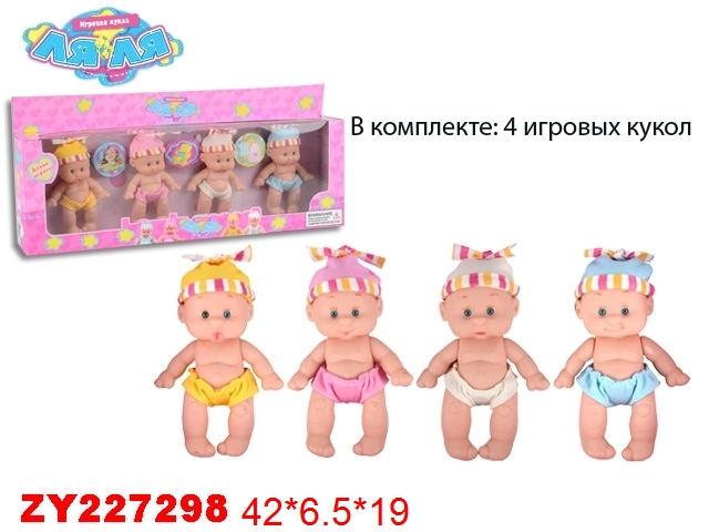 Пупс B0543-3/003-3 по-шт