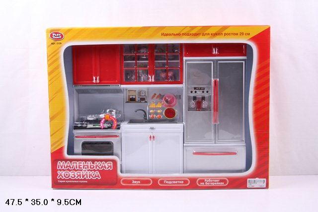 """Кухня """"Маленькая хозяйка 2135""""54х36см"""