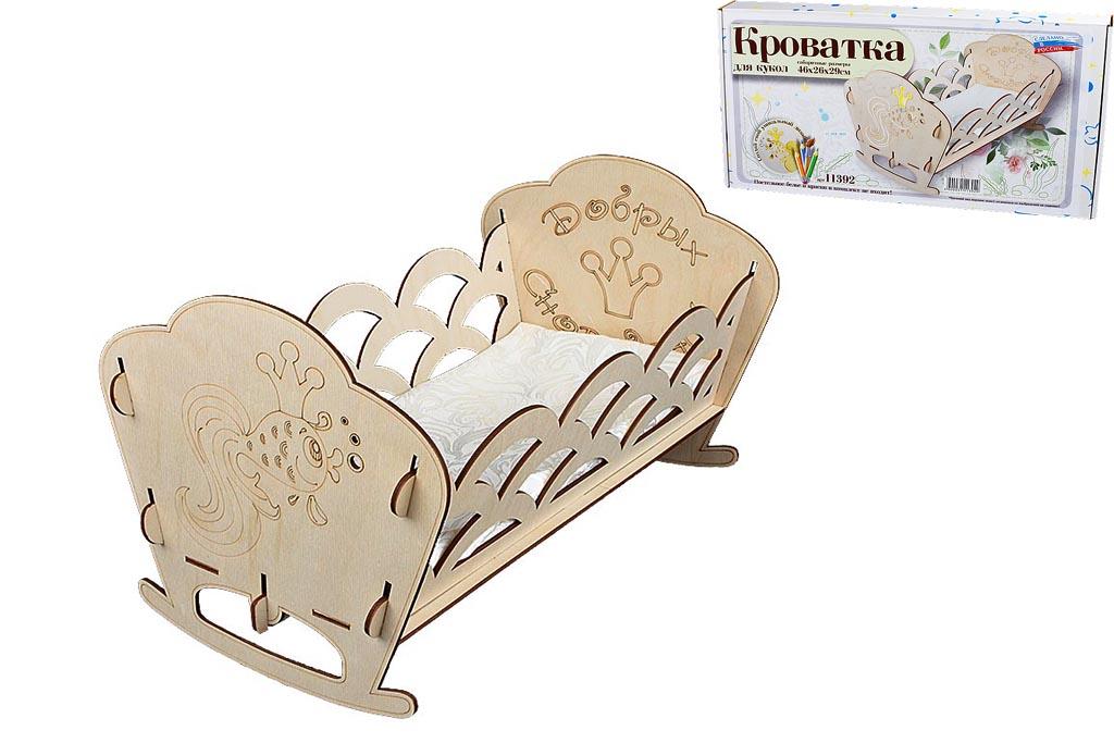 """Кроватка для кукол 11392""""Gold fish"""" в подарочной упаковке"""