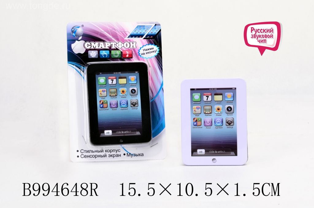 Смартфон (мини) 229/994648